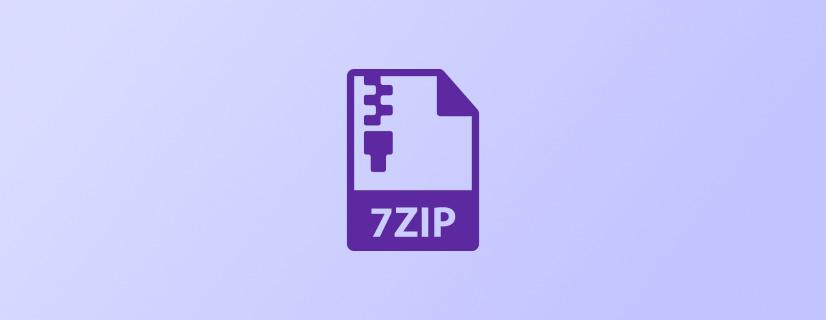 как разжать архив